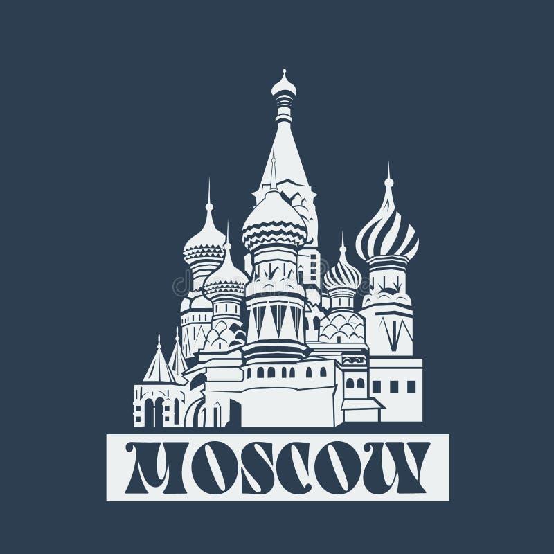 La cathédrale de Basil de saint de Moscou de vecteur illustration libre de droits