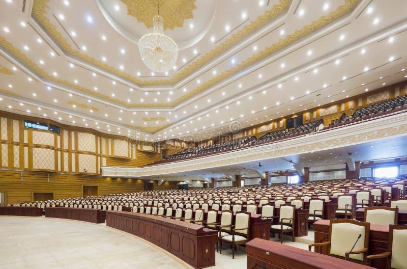 La Chambre supérieure au Parlement de Myanmar photo libre de droits