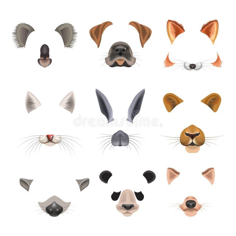 La charla video efectúa plantillas planas de los iconos de las caras del animal del perro, conejo, gato ilustración del vector