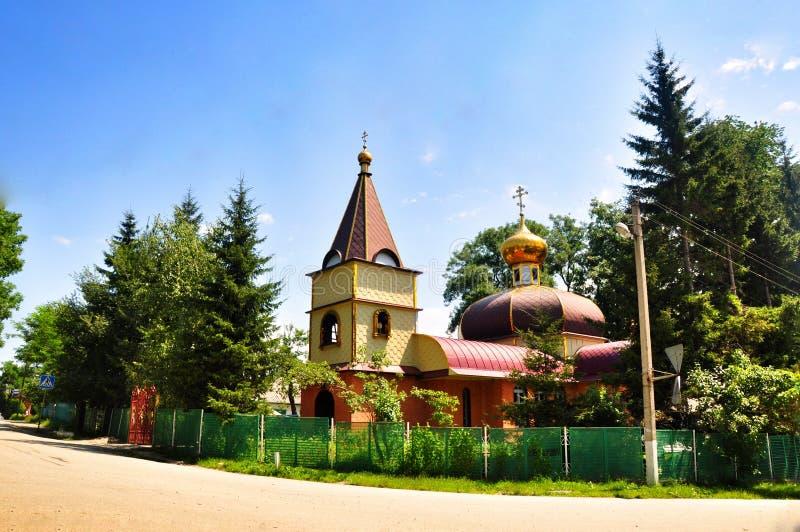 Download La chiesa ortodossa fotografia stock. Immagine di fiore - 56890692