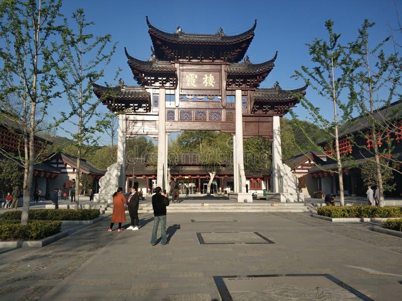 La Chine, Nanjing image stock