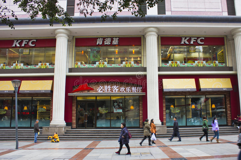 La Chine : Pizza Hut et KFC photo libre de droits