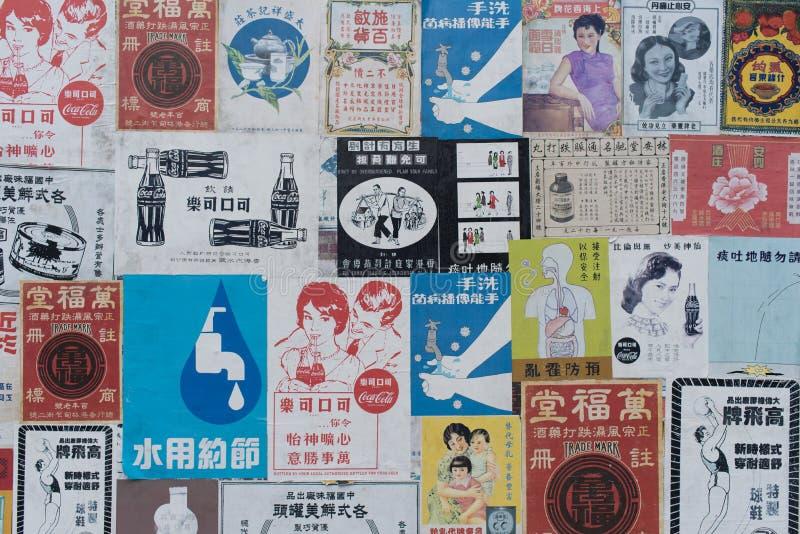 La Chine rétro et affiches de la publicité de vintage images libres de droits