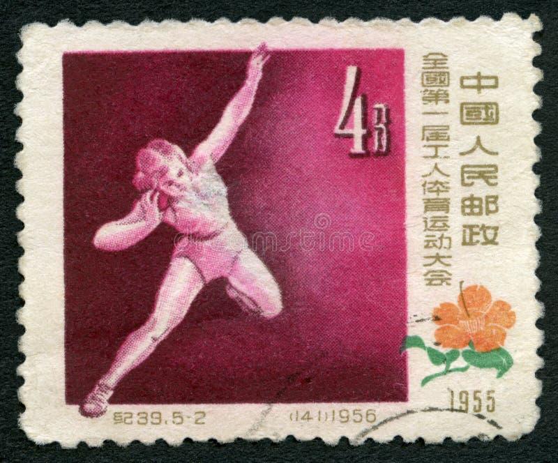 La CHINE - 1957 : tir de femme d'expositions mis, première réunion de sports nationale de travailleurs photos libres de droits