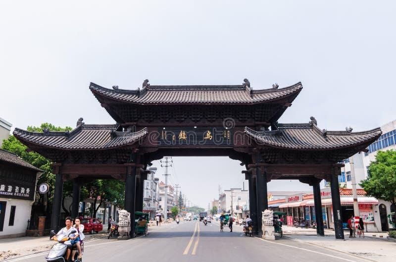 La Chine Wuzhen image libre de droits