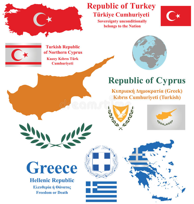 La Chypre Turquie et la Grèce illustration stock