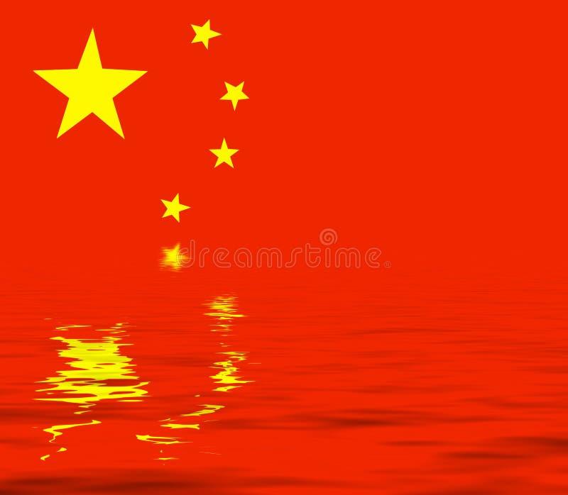 La Cina illustrazione di stock