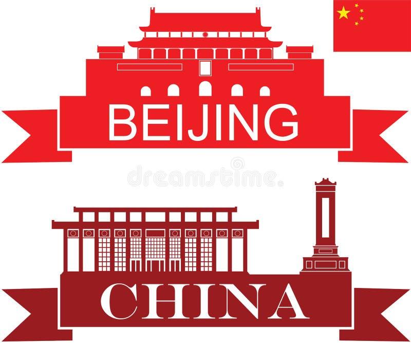 La Cina illustrazione vettoriale