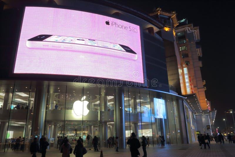 La Cina: Apple Store immagini stock libere da diritti