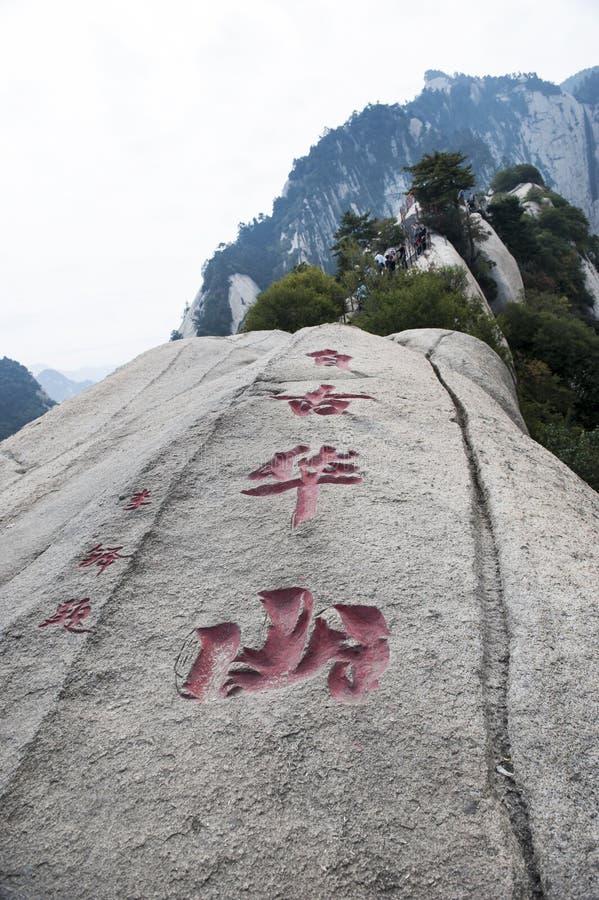 La Cina: Caratteri cinesi scolpiti sulla scogliera fotografia stock libera da diritti