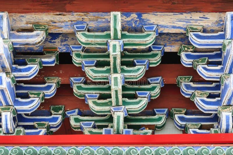 La Cina - Dali fotografie stock
