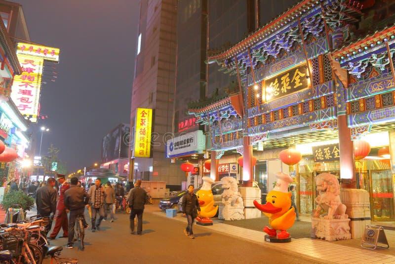 La Cina: Wangfujing fotografia stock