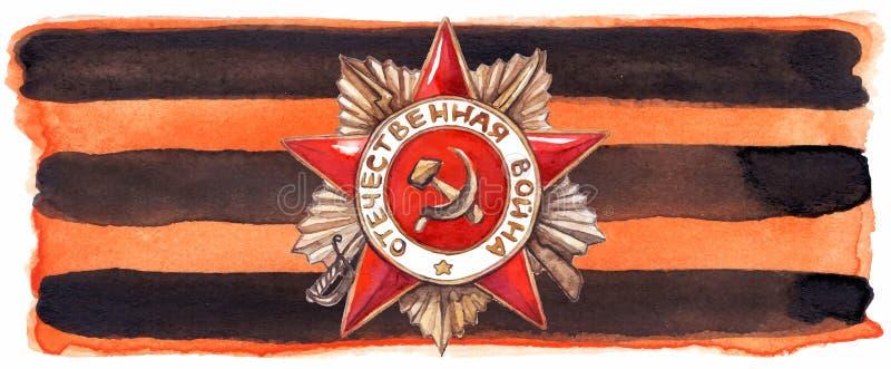 La cinta 9 de la medalla puede la gran guerra patriótica aislada stock de ilustración