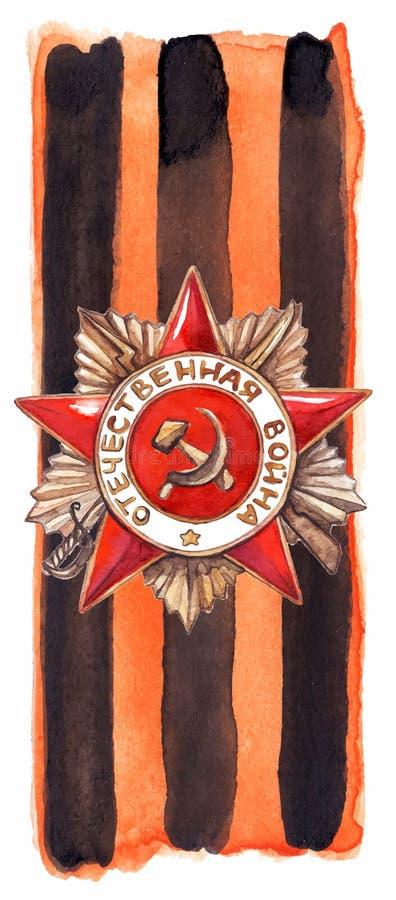 La cinta 9 de la medalla puede la gran guerra patriótica aislada ilustración del vector