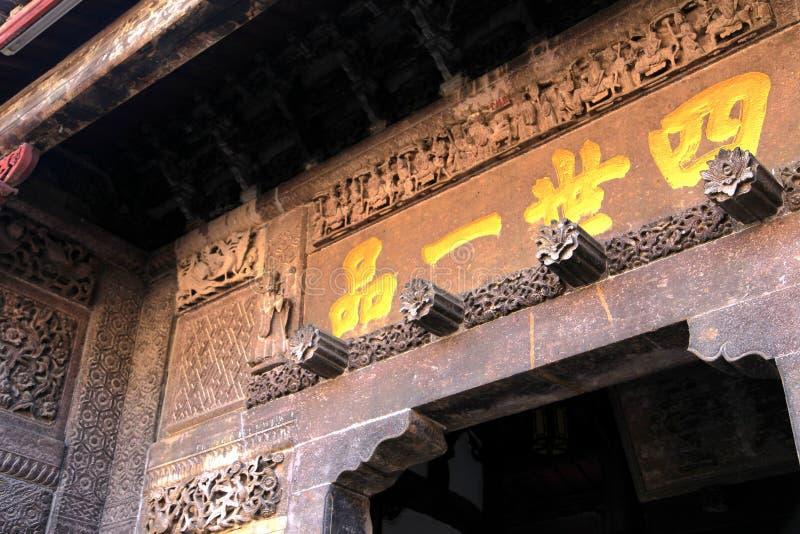 La città antica cinese di Taining fotografia stock