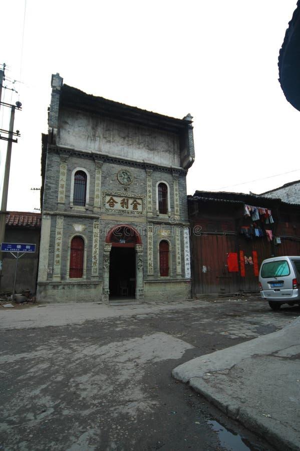 La ciudad antigua de la casa-Hekou fotos de archivo