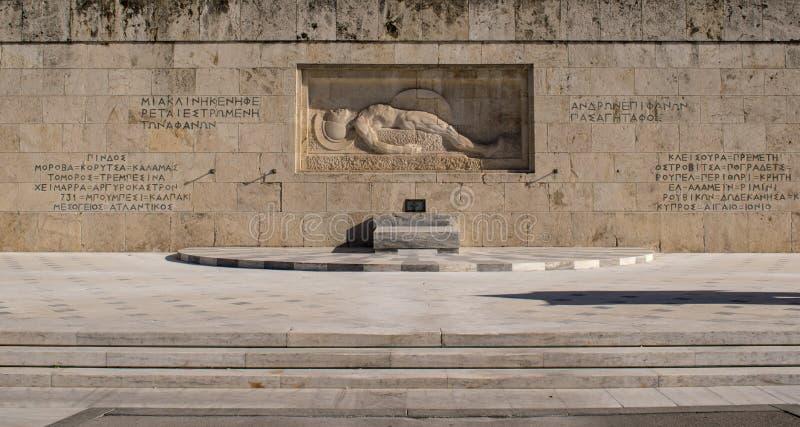 La ciudad de Atenas fotos de archivo