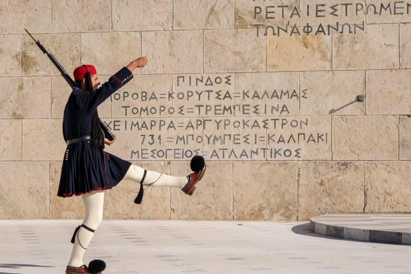La ciudad de Atenas imagen de archivo libre de regalías