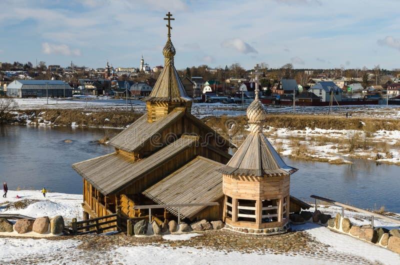 La ciudad de Borovsk, la fuente de agua santa foto de archivo libre de regalías