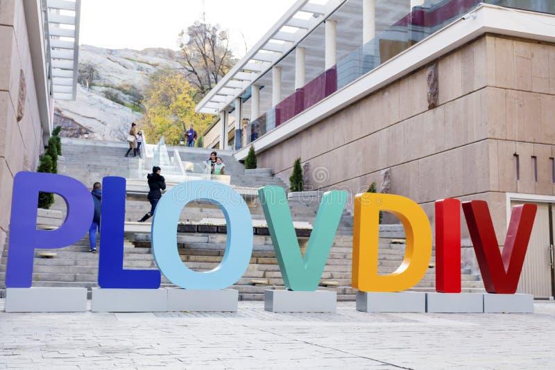 La ciudad de Plovdiv, Bulgaria imágenes de archivo libres de regalías