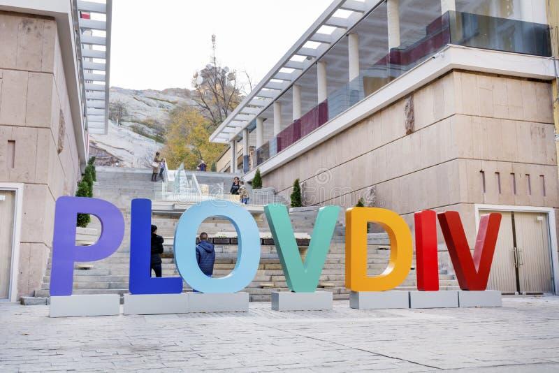 La ciudad de Plovdiv, Bulgaria foto de archivo libre de regalías