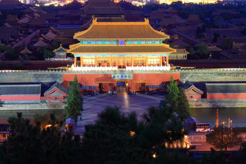 La ciudad Prohibida en la noche imágenes de archivo libres de regalías