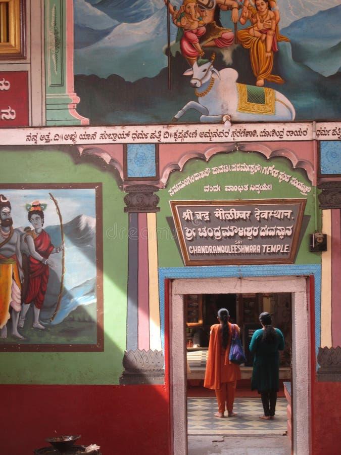 La ciudad sagrada Udupi del templo fotografía de archivo