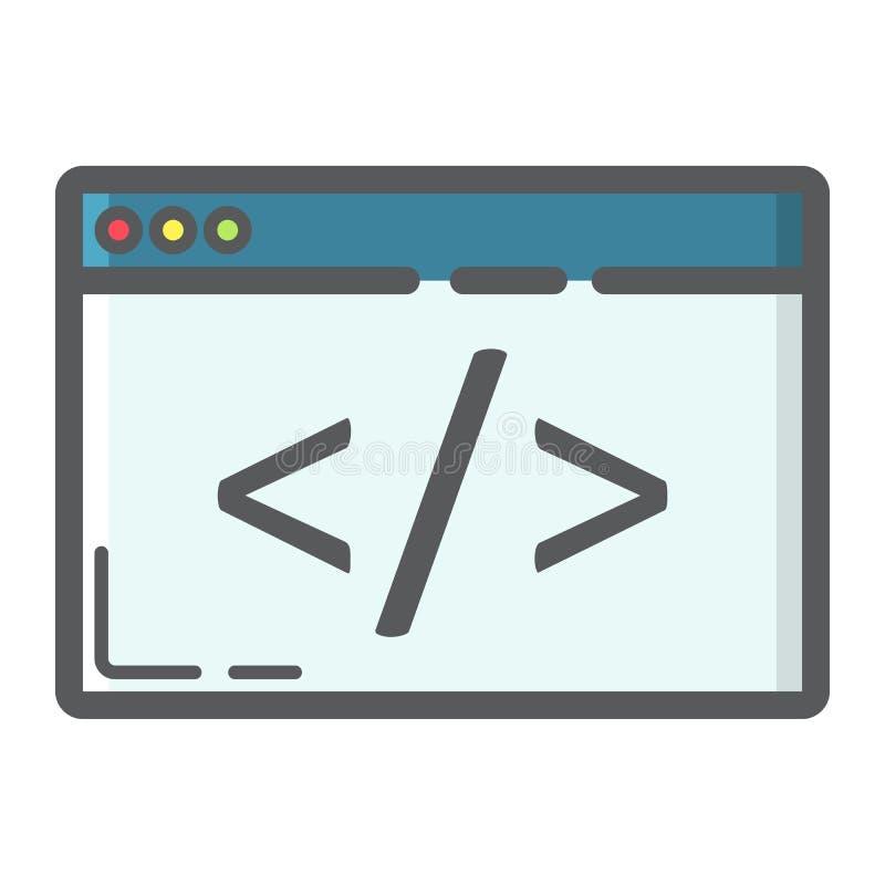 La codificación de encargo llenó el icono del esquema, desarrollo del seo ilustración del vector