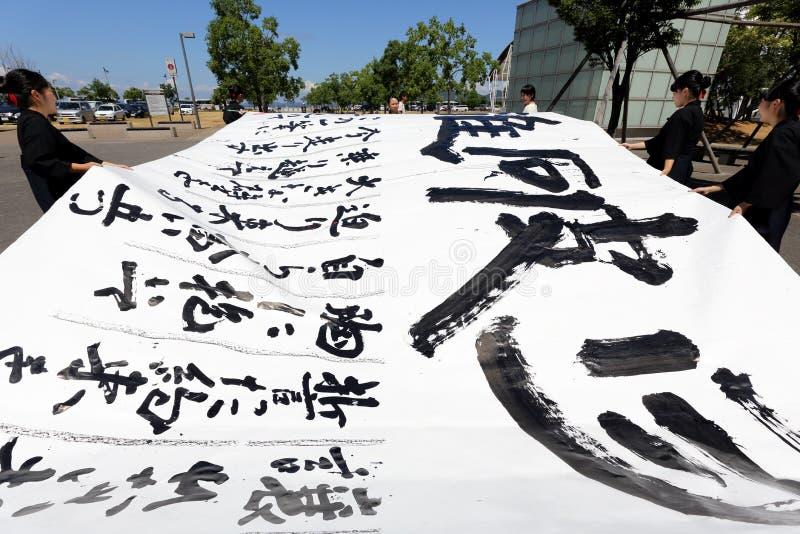 La colegiala japonesa compite para la tecnología escrita fotografía de archivo libre de regalías