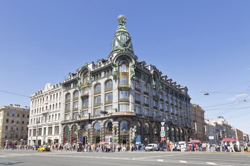 La compañía famosa de la casa del cantante en St Petersburg fotos de archivo