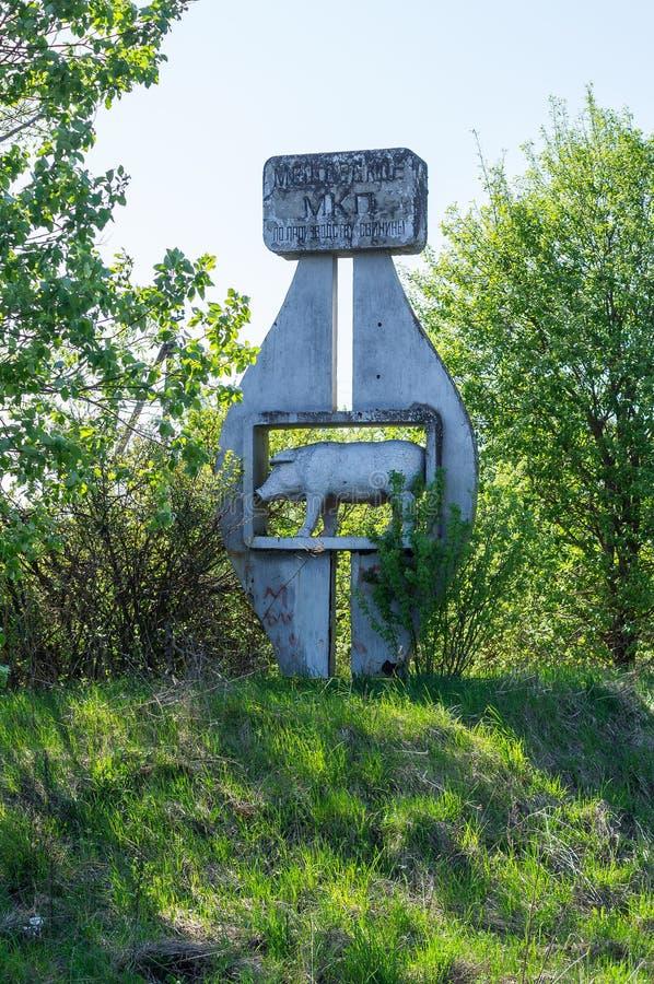 La composizione architettonica dei tempi sovietici nella regione di Kaluga in Russia fotografie stock