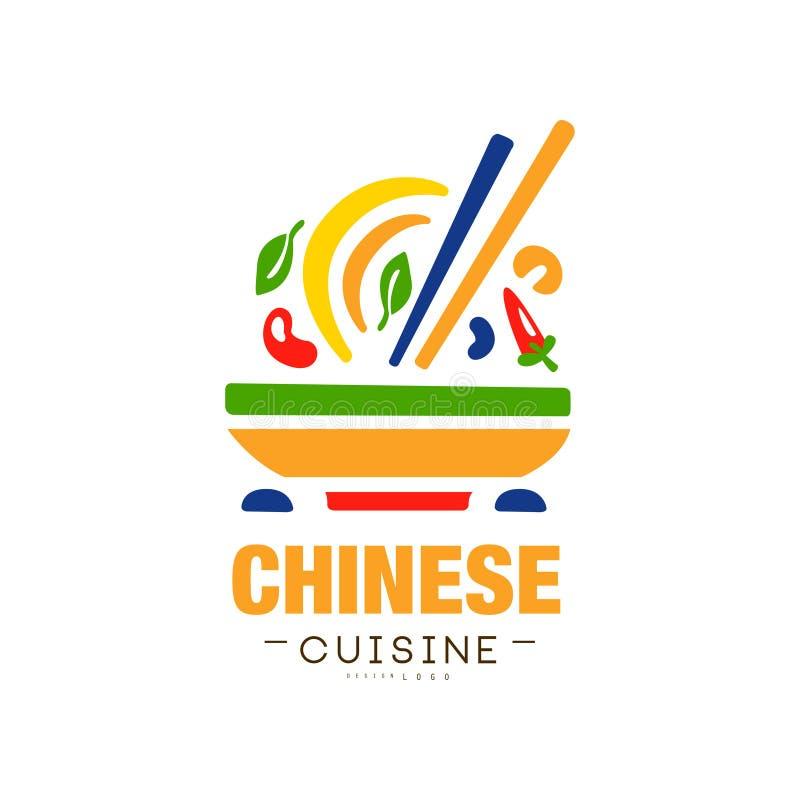La conception chinoise de logo de cuisine, label continental traditionnel authentique de nourriture peut être employée pour la bo illustration stock