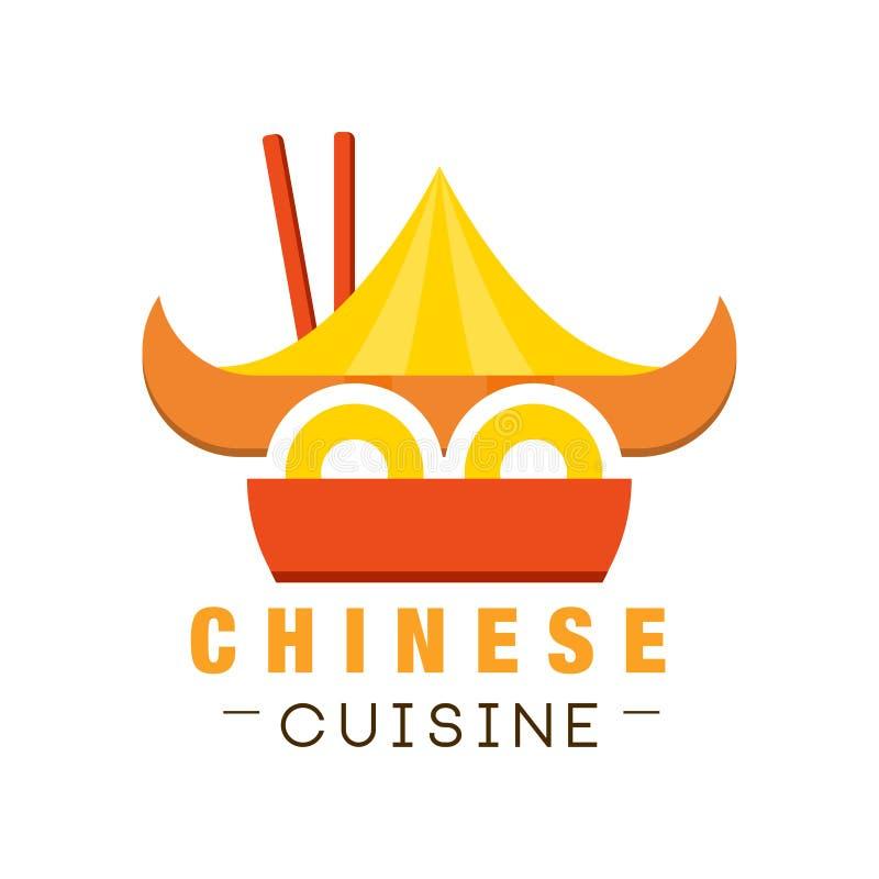 La conception chinoise de logo de cuisine, label continental traditionnel authentique de nourriture peut être employée pour le ca illustration libre de droits