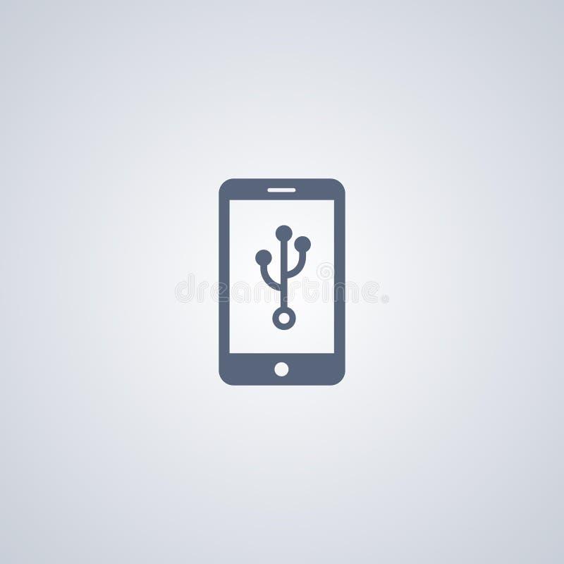 La conexión USB móvil, vector el mejor icono plano libre illustration