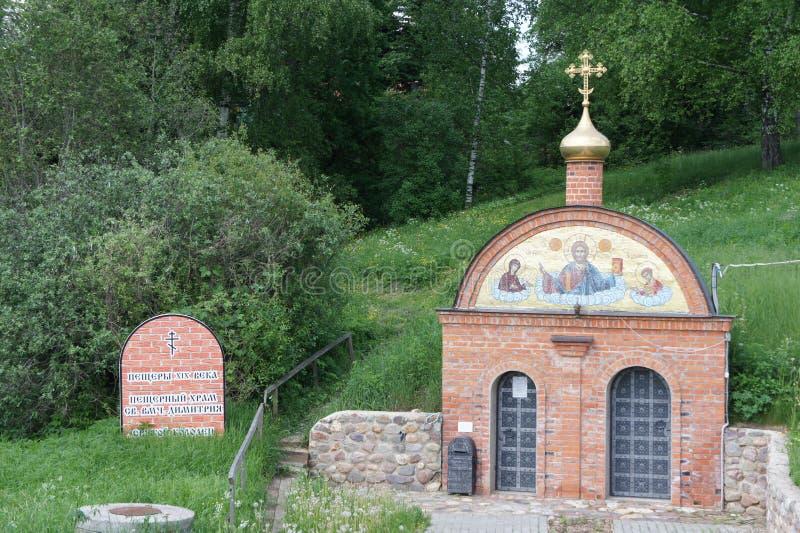 Download La Construction Ci-dessus A Allumé La Source Sacrée Dans La Région De Moscou Photo stock - Image du temple, ressort: 87709204