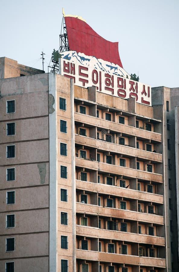 La Corée du Nord 2010 images libres de droits