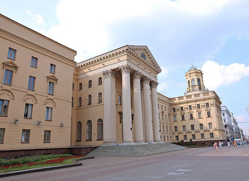 La costruzione del comitato di sicurezza di stato della Bielorussia immagini stock
