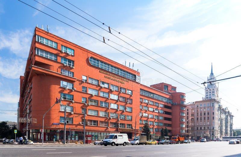 La costruzione del Ministero di agricoltura Narkomzem, un monumento fotografia stock