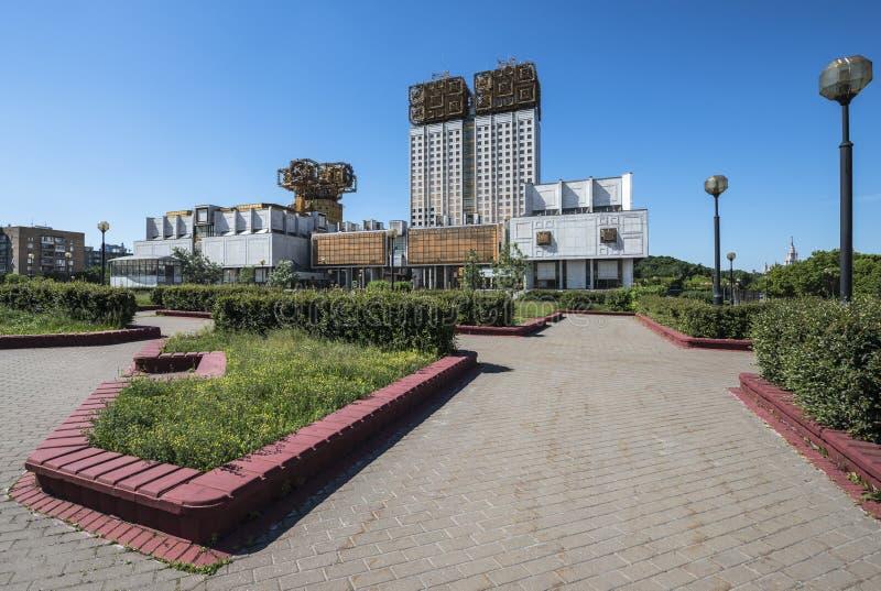 La costruzione dell'accademia delle scienze russa fotografia stock libera da diritti