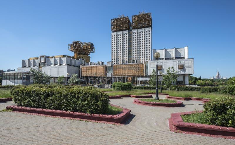 La costruzione dell'accademia delle scienze russa fotografia stock