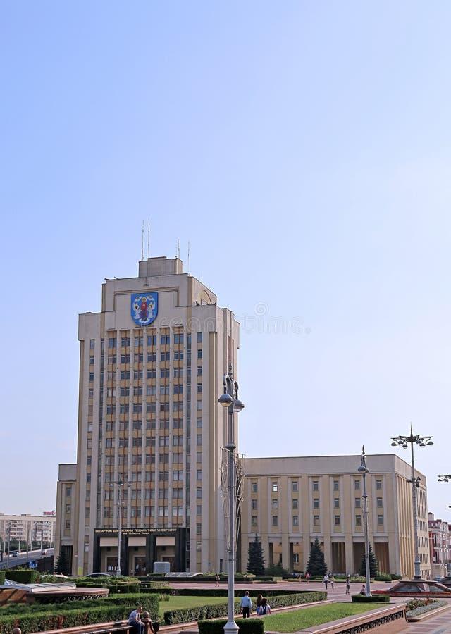 La costruzione dell'università pedagogica dello stato bielorusso fotografia stock