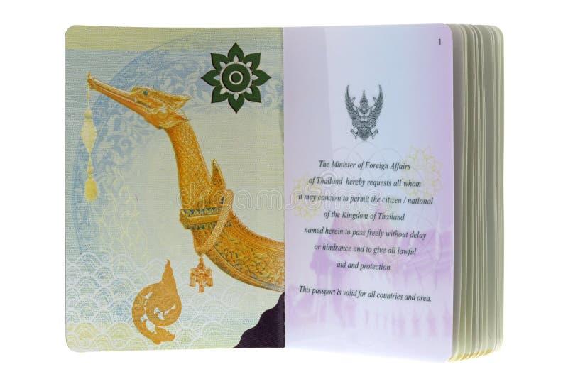 La couverture intérieure du passeport électronique thaïlandais photographie stock libre de droits