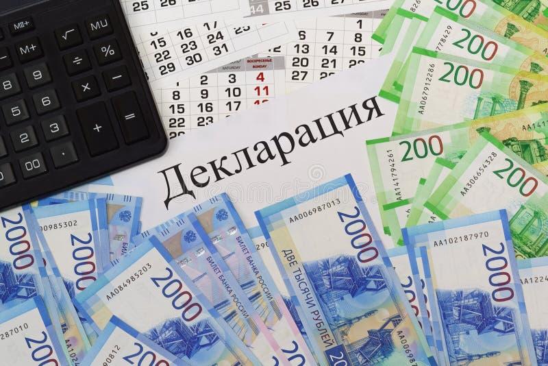 La déclaration de mot en Russe, calculatrice et argent images stock