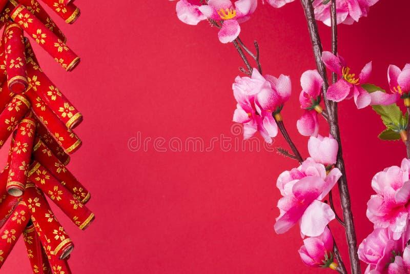 La décoration chinoise de nouvelle année image libre de droits