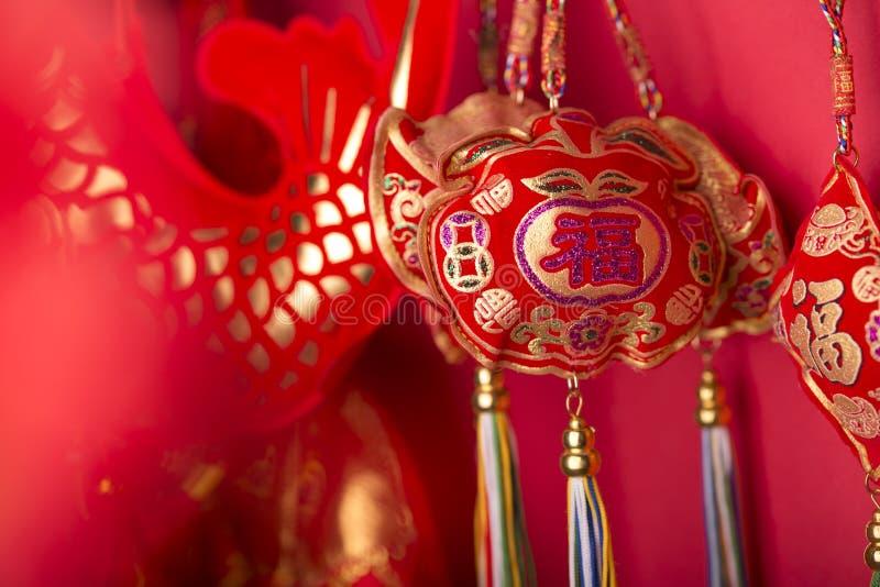 La décoration chinoise de nouvelle année photos libres de droits