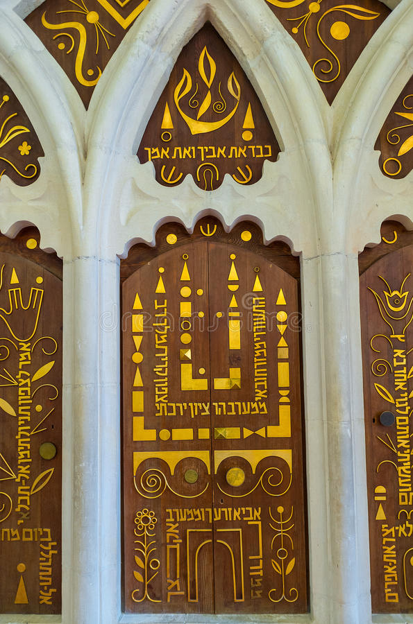 La decorazione della sinagoga fotografia stock libera da diritti