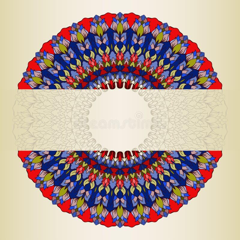 La dentelle abstraite florale ornementale de main-dessin lumineux ronde avec beaucoup de détails sur le gradient doux d'or a colo illustration libre de droits