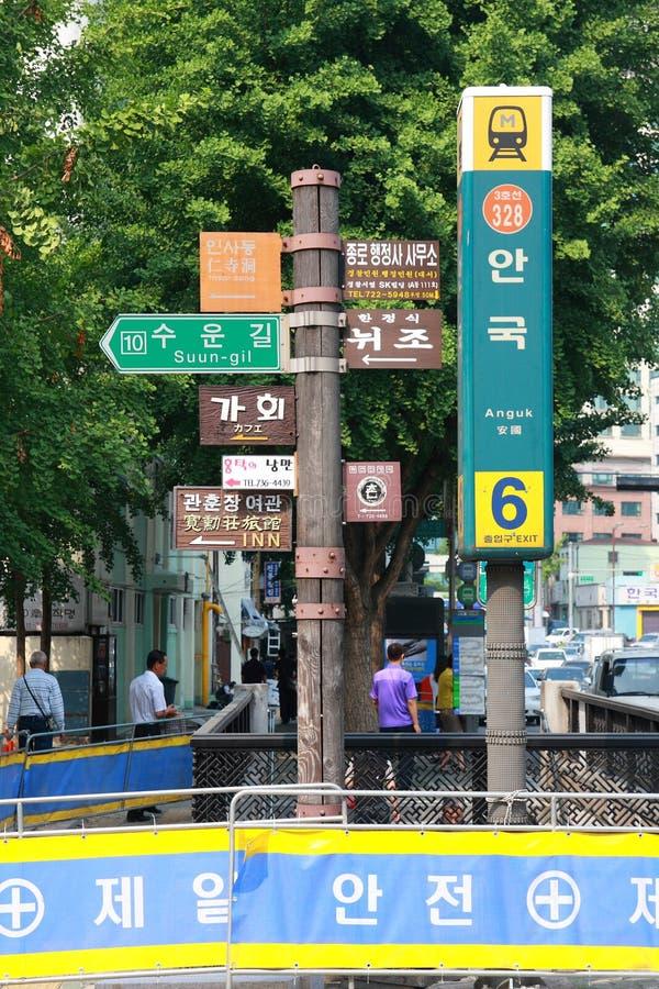 La direction se connecte la rue à Séoul, Corée images libres de droits