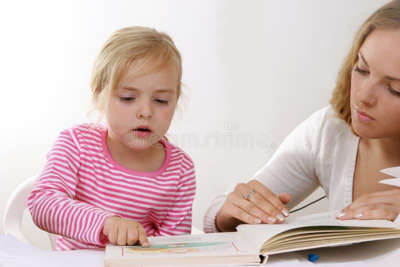La educación es un juego fotografía de archivo libre de regalías