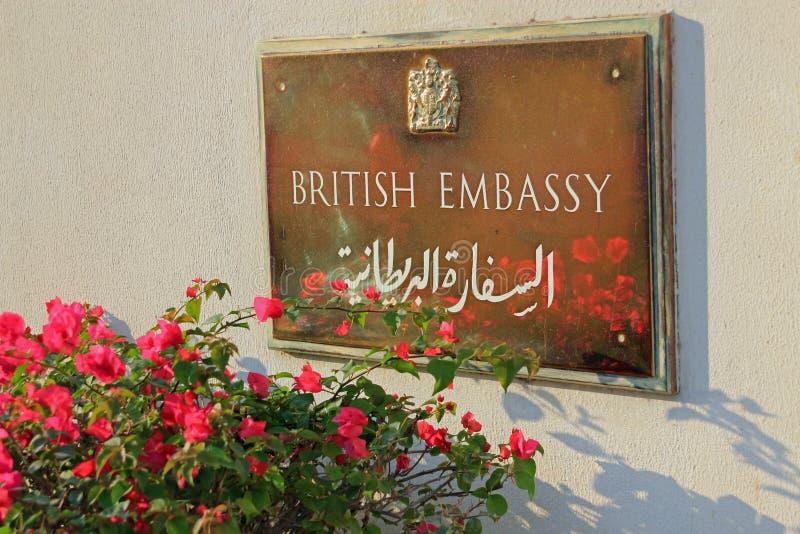 La embajada británica firma en inglés y árabe imagen de archivo libre de regalías